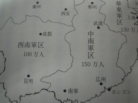 Dscn0019