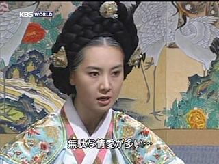 韓国ドラマ「王と妃」第156回目...